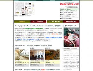 beautytop-Job