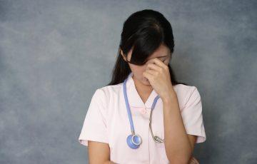 看護師不足
